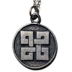 Vintage 70s Pewter Celtic Knot Necklace